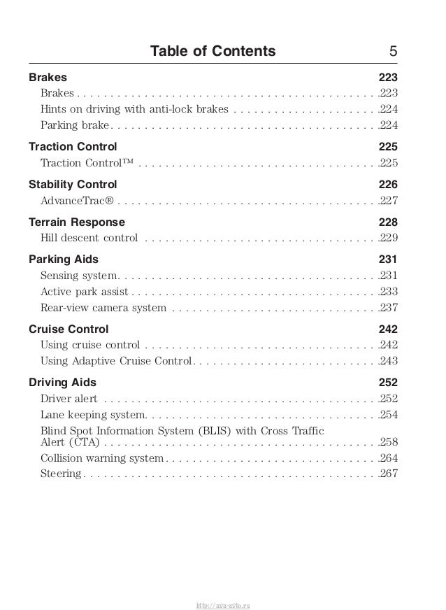 2014 ford explorer owners manual